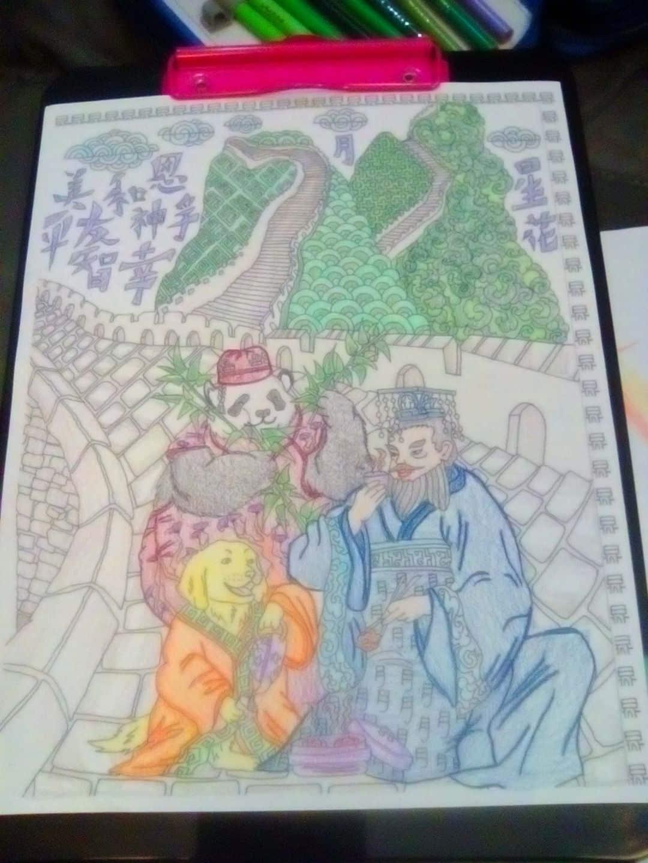 amanda-gifford-labrador-coloring-page